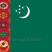 Экспорт в Туркменистан фото