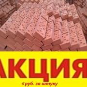 Кирпич забутовочный строительный М - 100 фото