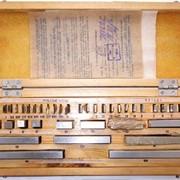 Набор КМД №3 (112 шт.)кл.1; 3