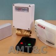 Клапаны газовые двустабильные с электронным управлением КГДЭУ фото