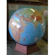 Cамый большой глобус в России D 128 см фото