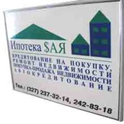 Таблички из ПВХ фото