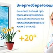 Установка энергосберегающих окон фото