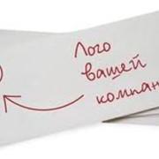 Конверты с логотипом фото