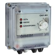Прибор для автоматического регулирования уровня жидкостей САУ-М2 фото