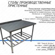 Стол с полкой решетка