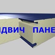 Сендвич панели со склада в Симферополе.Доставка по Крыму. фото