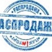 Полистирол LG MI750L - 90руб, Адгезив Plexar PX3236 – 80руб, Краситель СКП-ПЭ – 80руб фото