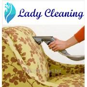 Химчистка мягкой мебели, ковров фото