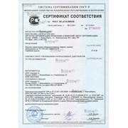 Пакет документов: сертификаты, заключения, протоколы, технические условия фото