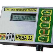 Система контроля Нива-23 (Факт) фото