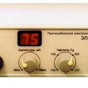 Электростимулятор противоболевой ЭЛИМАН-401 фото