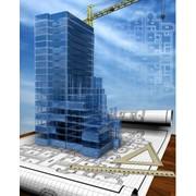 Организация и выполнение строительных работ фото