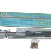 Автомат проветриватель теплицы термопривод Vent  фото