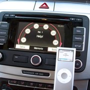 Устройство подключения источника звука iPlug RDS фото