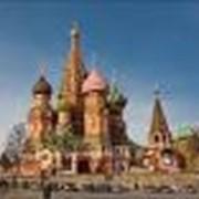 Школьный тур в Москву фото