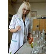 Химический анализ жидкостей фото