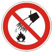 Запрещающие и информационные знаки фото
