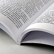 Бумага для печати книг от Компании ТАИС фото