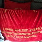 Флаг СССР фото