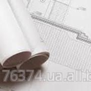 """Бумага инженерная для плоттера 80г/кв.м. 841мм (33,11"""") х 175м фото"""
