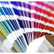 Дизайн и печать визиток, буклетов, календарей, каталогов. Дизайн наружной рекламы. Дизайн кованых изделий. фото