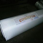 Стеклопластик РСТ-430 фото