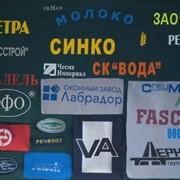 Нанесение фирменных логотипов фото