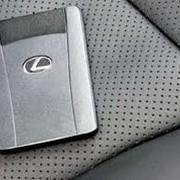Ключи GPS фото