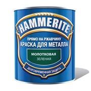 Краска по ржавчине Hammerite 20 л фото