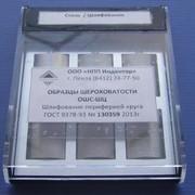 Образцы шероховатости ОШС-ШЧ (шлифование чашеобразным кругом) стальные фото