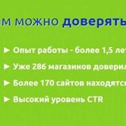 Эффективная настройка Яндекс.Директ фото