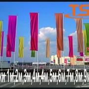 Флагштоки металлические, алюминиевые,хромированные 1м,2м,3м,4м,5м,6м,7м,8м,9м,10м,11 метровые фото