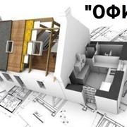 """Дизайн-проект """"Офис"""" фото"""