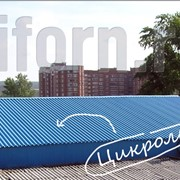 Краска для металлических и оцинкованных крыш Цикроль 25кг фото
