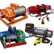 Лебедки электрические (ТЭЛ, ЛМ, ЛМЧ, ЛЭМ, KDJ) в ассортименте фото