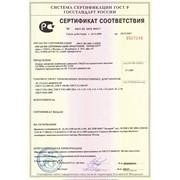 Сертифицирование товаров и услуг фото