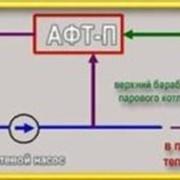 АФТ-П утилизация продувок паровых котлов фото
