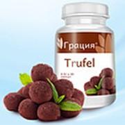 Грация Trufel (Трюфель) - шоколадные драже жиросжигатель фото