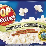 Попкорн для микроволновой печи Сырный вкус