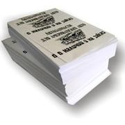 Листовки 1+1 0,115 грн./шт. фото