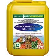 Бактериальный препарат Фитоспорин-М, Ж Хранение
