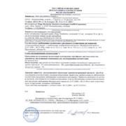 Декларация ГОСТ Р пожарной безопасности фото