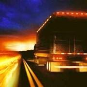 Услуги автомобильных перевозок грузов международные