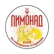 Лимонад, мохито, сидр. фото