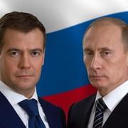 Портреты политических лидеров фото