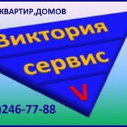 фото предложения ID 18197982