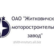 Шкив коленвала 245.9-1005131-02