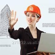 Экспертная оценка технического состояния объекта строительства фото