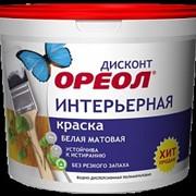 Краска Dali фасадная особопрочная (База А) 9л фото